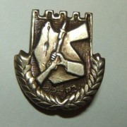 Irgun/IZL white metal pin, circa. 1948
