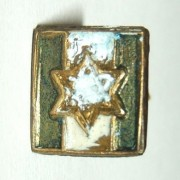 'Jewish Brigade' badge for service decoration