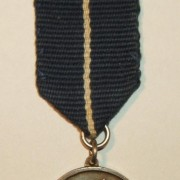 Irgun/IZL 'Prisoners Award' medal for members detained in East Africa, c. 1961