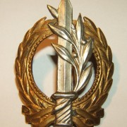 Israeli Army General Staff insignia 2-toned metal beret badge, 1948-1950s
