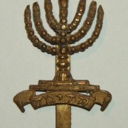 'Kadima' cap badge of '1st Judean Battalion', 1919