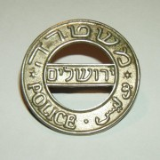 Rare War of Independence Jerusalem police badge, 1948