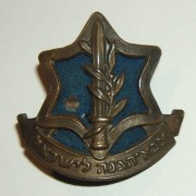 Early IDF quartermasters corps metal cap badge, 1948-50