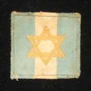 Star of David shoulder patch of the Jewish Brigade, 1944-46