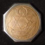 Netherlands: medal for Jewish Hospital and Home ('Joodse Invaliden'), c. 1938