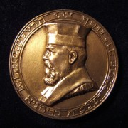 Great Britain: Chief Rabbi Joseph Herman Hertz medal by Elkan, 1938