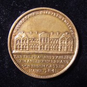 Germany: Jewish Hospital in Hamburg small medal, 1841