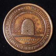 Germany: 25th Anniv. Israel Loan Institute Hamburg medal by Alsing, 1841
