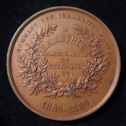 Belgium: Chief Rabbi Elie-Aristide Astruc bronze medal by Charles Wiener, 1880