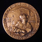 Italy: 500 Years to the First Edition of the Hebrew Bible, 1488-1988; engraved by Maurizio Zurla; size: 50mm; weight: 81.85g. Obverse Italian legend