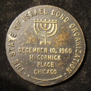 US: Israel Bonds drive Harry Truman 'Man of Century' token, 1960