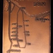 Swedish 58M Battalion in Sinai commemorative service plaque, 1975
