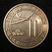 French Six Day War commemorative medal (for French volunteers?), 1967