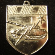 Israeli Army 82nd armoured battalion token of appreciation to Maj. Reuveni, 1970
