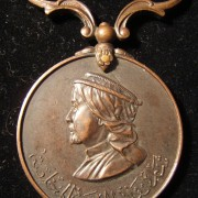 Trans-Jordan Long & Faithful Service Medal, ND (1948)