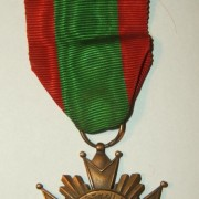 Egypt/Syria: Union Order of the United Arab Republic, 1958-1961; size (medal only): 48 x 62mm; weight: 23.8g. Obv. leg.