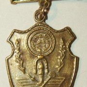 Egypt: uniface shield-shaped medal of