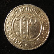 Association Jewish Ex-Policemen in Israel 50th Anniv. token, 1967