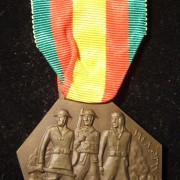 Egyptian Palestine Medal 'Medalyet Falasteen' c. post-1952 issue