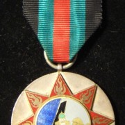 Iraqi Medal for Palestine War 'Nut Herb Filistin' of 1948-49, (1959)