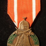 Syrian Order of the Palestine Campaign ('Palestine Medal'), 1948