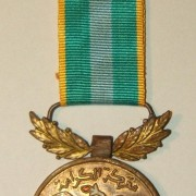 Jordanian Medal for 'Battle of Karameh', 1968