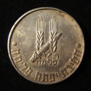 Palmach 'Yiftach Brigade' War of Independence commem. medal, c. 1948-49