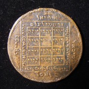 Christian Kabbalist amulet, post 1518; bronze; size: 39mm; weight: 16.1g. Obverse bears pentagon with various names of Jesus (