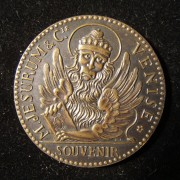 Italian Michelangelo Jesurum & Co. Jewish merchant token, 1889, UNC