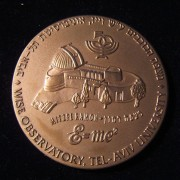 Israel: Albert Einstein/Wise Observatory bronze medal, 59mm (1998)