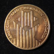 US: Morris Bram memorial bronze medal by Shagin (1987)