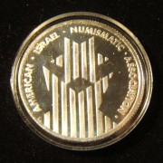 US: Morris Bram memorial silver medal by Shagin (1987)
