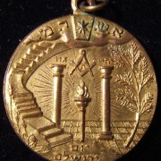 Israeli Masonic medal, circa. 1970's; possibly by Kretchmer; gold coated bronze; 31mm, 15.55g. Obv: Hebrew initials A.Sh.R.M; above the pillars