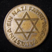 Germany: 'Angriff' newspaper 'A Nazi Travels to Palestine' promo token, c.1934