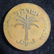 US: bronze Chanukah Gelt,