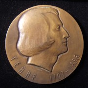 Russia/Soviet Union: Heinrich Heine bronze medal by A. A. Manuilov, 1974; size: 60mm; weight: 124.15g. Obverse depicts right-facing profile of Heine, his name and his years of birt
