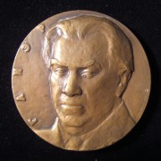 Russia/Soviet Union: [Reinhold Moritzevich/Ernest] Glière (Glier) birth centennary bronze medal by Joseph Ivanovitch Kozlovsky, 1975; size: 60mm; weight: 123.65g. Glier was a Russi