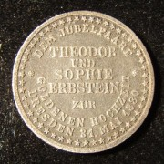 Germany > Dresden: Theodor & Sophie Erbstein golden wedding anniversary cast token, 1880; uneven planchet, silvered bronze(?); not maker-marked; size: 20.75mm; weight: 2.45g