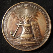 Netherlands: Court Commission of the Dutch Jews / Medal for the Improvement of the Social Condition of the Jews, 1827, by Johann Peter Schouberg; bronze strike; size: 58.5mm; weigh