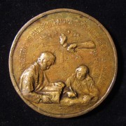 Russia: 50th Anniversary of Society for Spreading Education Among Jews in Russia bronze medal, 1913; by Ilya Yakovlevich Guenzburg; size: 58.75mm; weight: 91.95g. Obv. Heb. leg.: