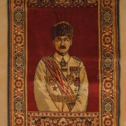 Mustafa Kemal [Atatürk] Jewish carpet by Alliance Israelite Universelle school, 1918