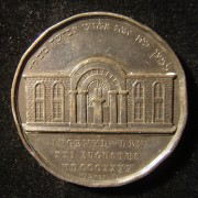 Netherlands: J. Wiener mule New Synagogue Maastrict & Gigch medal of honor, 1841