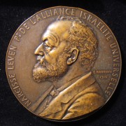 France: Narcisse Leven 50th Anniv. of AIU bronze medal by Hannaux, 1910