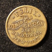 US: 'Felix's Kosher Dining Saloon' Civil War era brass token, 1863