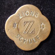 US(?): 'Zions Schule' school token (ND), 19th Century