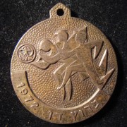 Hapoel 'Dan [region] Marathon' commemorative bronze tallion, 1972