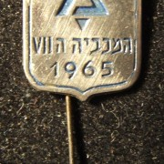 7th Maccabi Games ('Maccabia') participation pin, 1965