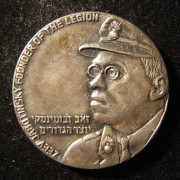 Israel: Jewish Legion 50th Anniversary commemorative silver(?) medal; not maker-marked (designed by A. Sendir), probably minted by the Shekel medal company; size: 33.25mm; weight: