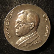 Israel: Ze'ev Jabotinsky 20th anniversary of death commemorative medal in silver, 1960, by Shmuel Kretchmer; size: 33.25mm; weight: 24.4g. Obverse depicts bas-relief of left-facing