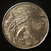 Great Britain: English Zionist Federation aluminum commem. medal for King Edward VII coronation, 1902; by R. Neal; size: 41mm; weight: 11.15g. Obv.: 'the children of Israel' gazing